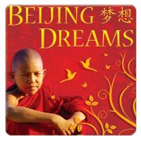 Beijing Dreams (čínská hudba)